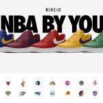 Có nên mua giày Nike fake?
