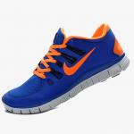 Bạn đã biết cách chọn giày Nike phù hợp chưa?