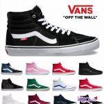 Những điều chưa biết về giày thể thao Vans nữ Old Skool