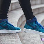 Lợi ích tuyệt vời khi sử dụng giày Nike đi bộ nữ