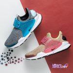 5 mẫu giày Nike đẹp cho nam bạn đã biết?