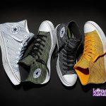 Lý do bạn nên sở hữu một đôi giày Converse fake