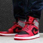 Những điều thú vị về đôi giày Nike Air Jordan 1
